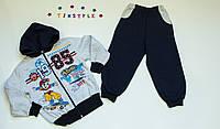 Тепленький спортивный костюмчик для мальчика рост 104-110 см