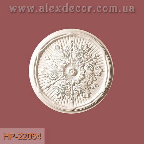 Розетка HP-22054 Classic Home