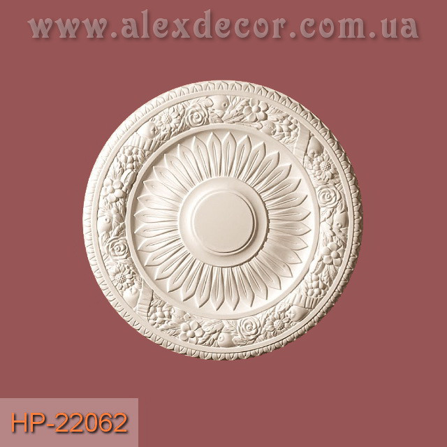 Розетка Classic Home HP-22062