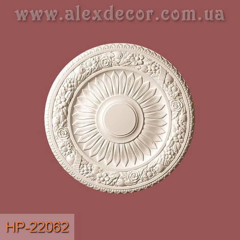 Розетка HP-22062 Classic Home