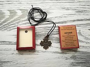 Именной нательный крест Евгений, фото 2