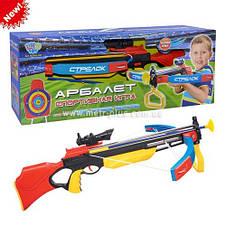Арбалет со стрелами, на присосках и с лазером, фото 2