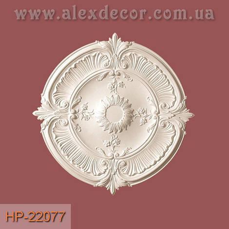 Розетка HP-22077 Classic Home