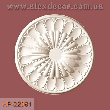 Розетка HP-22081 Classic Home