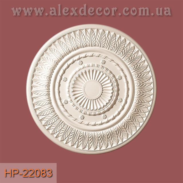 Розетка Classic Home HP-22083