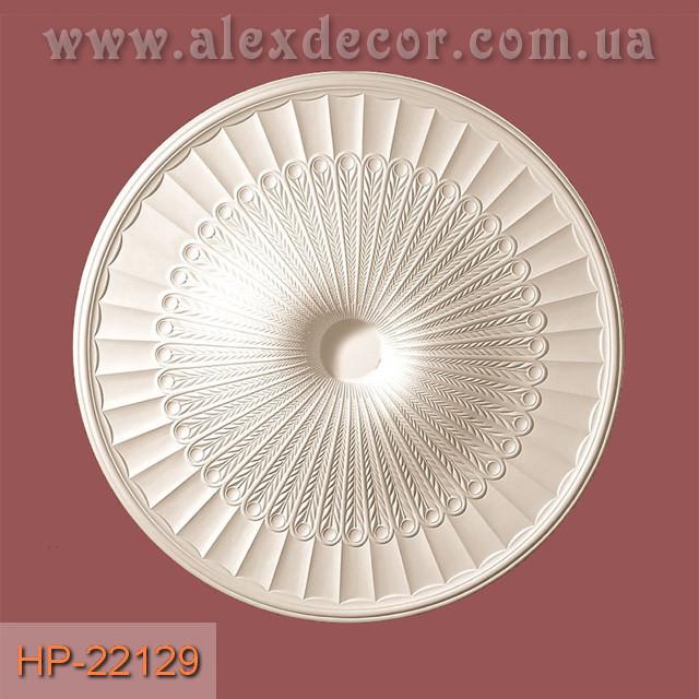 Розетка Classic Home HP-22129