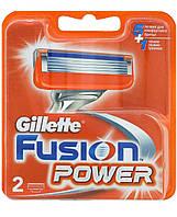 Змінні касети для гоління Gillette Fusion  Power (2шт)