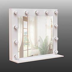 Зеркало для макияжа Hollywood Medium Art-com Белое