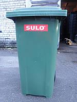 Мусорный контейнер( бак) 240л, Германия SULO