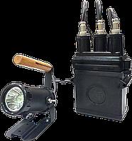 Светильник особовзрывобезопасный переносной СВП-1-03 (Один светильник в комплекте 480 Лм)