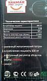 Дрель ИЖМАШ ДИП-600, фото 2