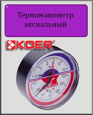 """Термоманометр аксиальный Koer 802A 10 bar D=80мм 1/2"""""""