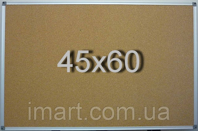 Доска пробковая 45х60 см в алюминиевой раме UkrBoards. Дошка коркова в алюмінієвій рамі