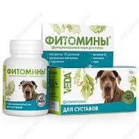 Витамины Фитомины - Для укрепления и восстановления суставов для собак