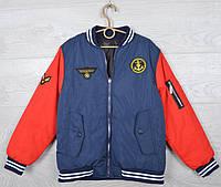 """Куртка-ветровка детская """"Якорь"""" для мальчиков. 4-9 лет (104-134 см). Темно-синяя+оранжевый. Оптом., фото 1"""