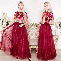 """Пышное длинное вечернее, выпускное бордовое платье """"Бакарди"""", фото 1"""