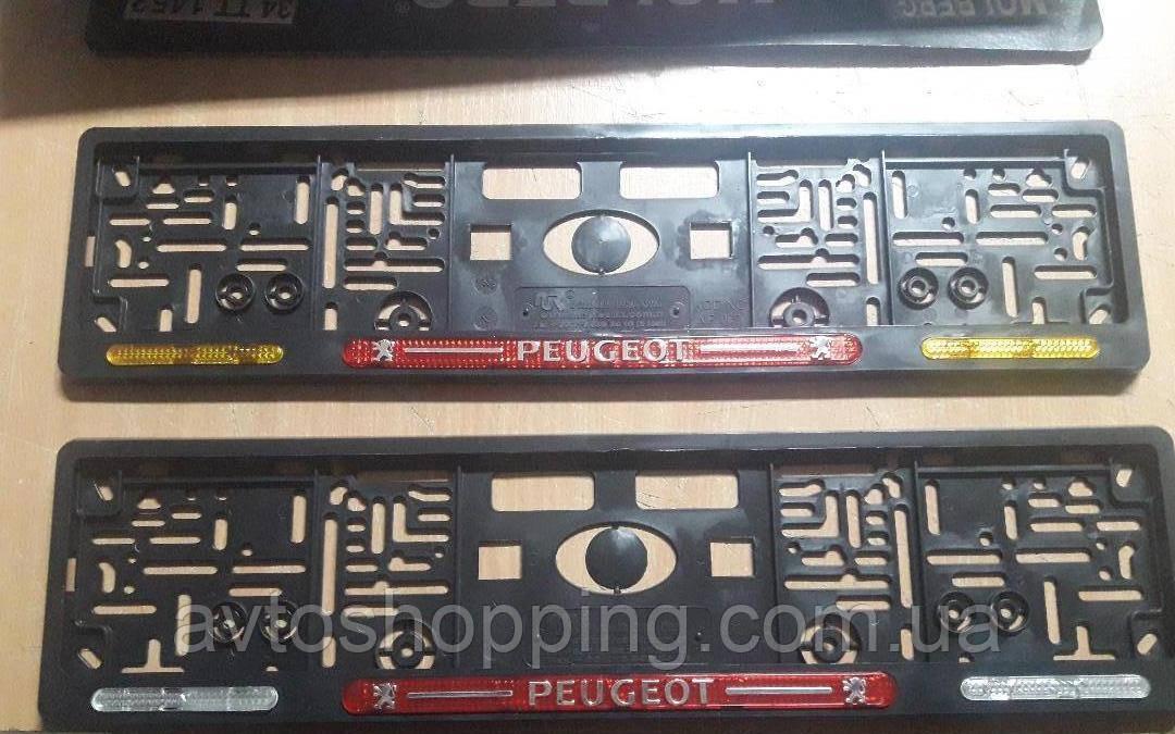 Рамка под номер с отражателями (катафотами) с металлической надписью Peugeot (Пежо)  , Мольберг, Рамка Черная