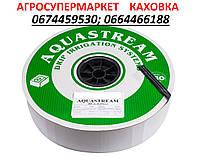 Крапельна стрічка AQUASTREAM® (Аквастрим) 5+mil 1л/год 1.3 л/год 1.6 л/год 30см, фото 1