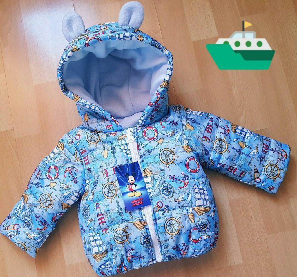 Куртка Ушки Морячек с капюшоном на флисе р-ры 74 80 86 92