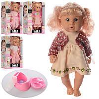 Кукла пупс Baby Born 30805B, 4 вида: 36см, аксессуары в комплекте
