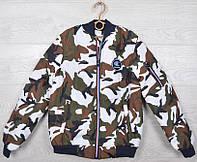 """Куртка-ветровка детская """"Chantion"""" для мальчиков. 6-11 лет (116-146 см). Камуфляж светлый. Оптом."""