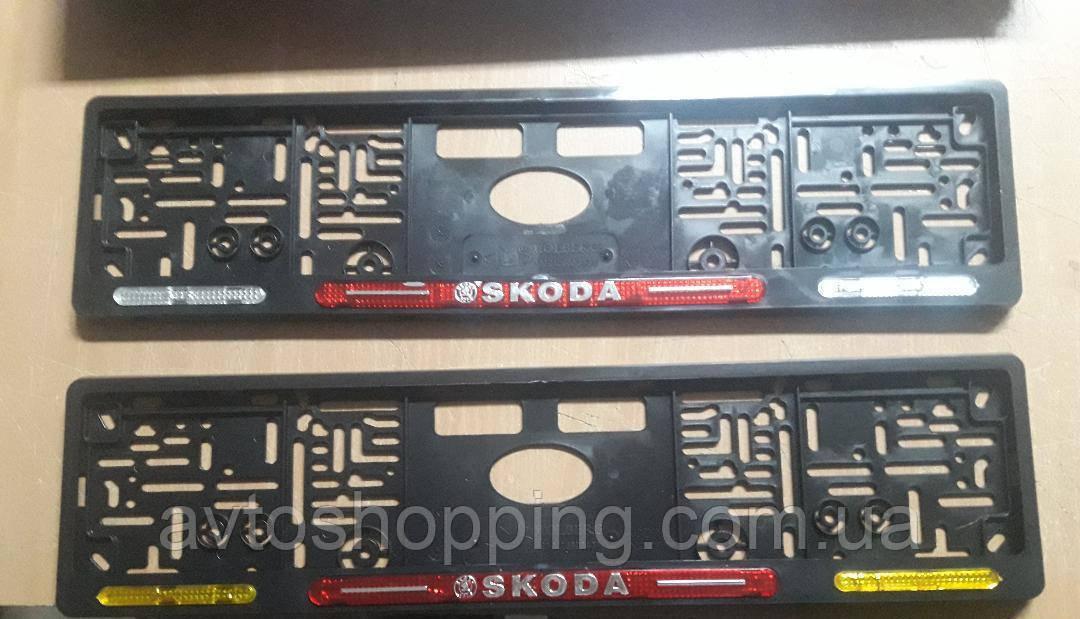 Рамка под номер с отражателями (катафотами) с металлической надписью Skoda (Шкода) , Мольберг, Рамка Черная