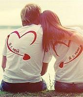 Парная футболка Я с ним / Я с ней