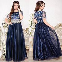 """Плаття пишне випускний довге синє """"Бакарді"""", фото 1"""