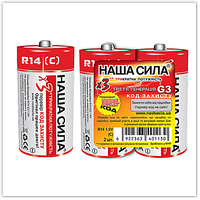 Батарейка Наша сила R-14 міні-бочка  (6922363900022)