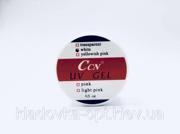 Гель для наращивания ногтей CCN (белый), 14 мл, фото 2