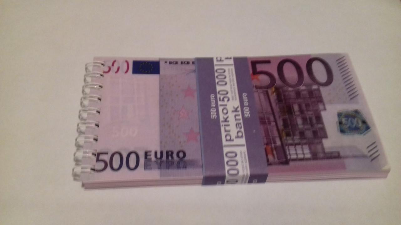 Блокнот Пачка денег 500 евро