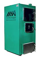 Отопительный котел длительного горения  KVT LIDER на 80 кВт на угле