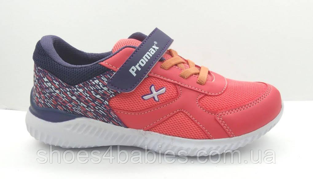 Детские кроссовки Promax  р. 32 - 21 см
