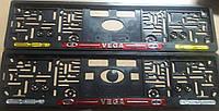 Рамка под номер с отражателями (катафотами) с металлической надписью Вега 2110, Мольберг, Рамка Черная