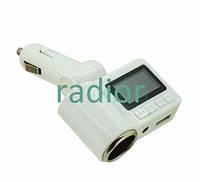 FM Modulator Mobiking №T728-D (MicroSD, USB,Aux in, Charger Socket)