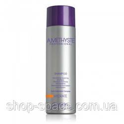 Amethyste Hydrate Shampoo. Шампунь для сухого і пошкодженого волосся