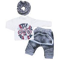 Костюм для мальчика 62-74(3-9м) кофта+штаны,хомут, арт.232