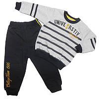 Костюм для мальчика 86-98(1,5-4 года) кофта+штаны, арт.5189