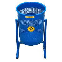 Урна для мусора Эконом, синяя, объем 37 л.