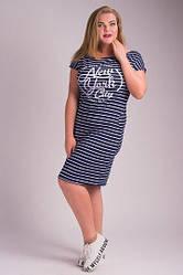 Платье-тельняшка большие размеры