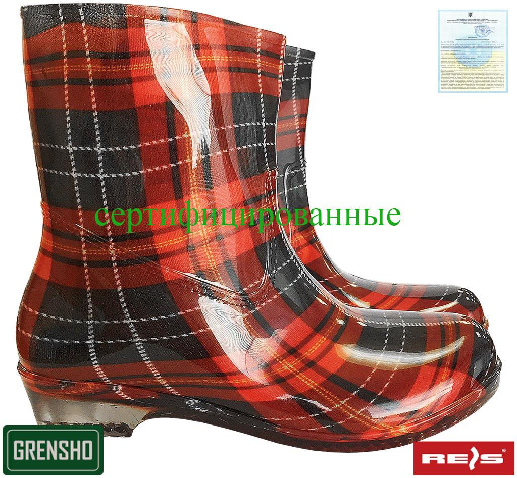 Сапоги резиновые Польша (рабочая обувь) BTDKCHECK CB