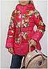 Куртка для девочки 1821 весна-осень, размеры 116-140 см, возраст от 6 до 10 лет