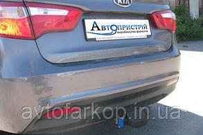 Фаркоп Kia Rio (седан 2011-)(Кіа Ріо) Автопрыстрий