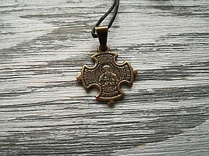 Именной нательный крест Назарий, фото 2