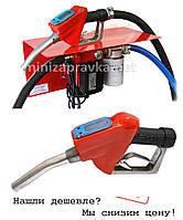 Топливо раздаточная колонка заправки дизельного топлива с электронным расходомером на пистолете