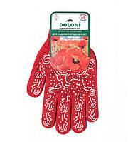 Перчатки DOLONI №622 Х/Б Белые с розовым рис. size10 (бабочка) (200 шт)