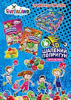 Мяч прыгун с конфетами 24 шт Vitaland