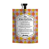 The Wake Up Circle  антистрессовая маска для волос и кожи головы, 50мл