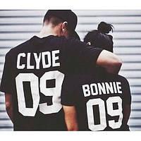 Парные футболки Клайд/ Бонни