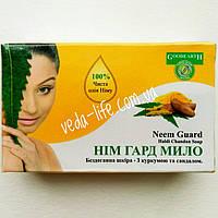 Мыло Ним Гард с Куркумой, Сандалом и маслом Нима, 75 грамм - очищение кожи, антисептик